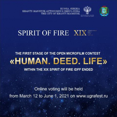 "The first stage of the Open Microfilm Contest ""Human. Deed. Life"" within the 19th Spirit of Fire IDFF is over."