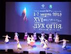 "An event for children and teenagers ""Your Cinema"" has taken place as a part of XVI Film Festival ""Spirit of Fire"""